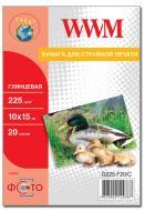 ������ ��� ������������ WWM (G225.F20)