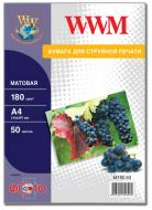 ������ ��� ������������ WWM (M180.50)