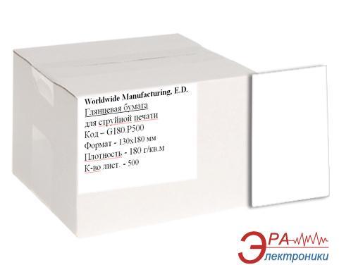 Бумага для фотопринтера WWM (G180.P500)