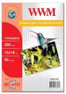 Бумага для фотопринтера WWM (G200.P50)