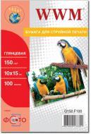 Бумага для фотопринтера WWM (G150.F100)