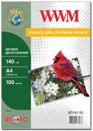 Бумага для фотопринтера WWM (MD140.100)