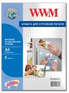 Бумага для фотопринтера WWM (M.MAG.5)