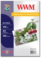 Бумага для фотопринтера WWM (M120.100)