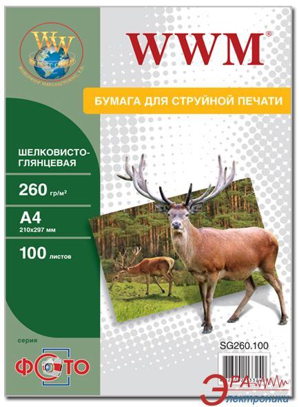 Бумага для фотопринтера WWM (SG260.A4.100)