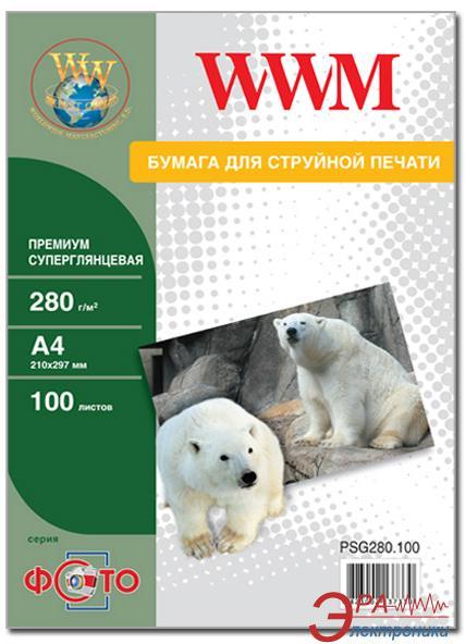 Бумага для фотопринтера WWM (PSG280.100)