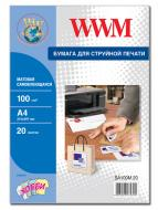 Бумага для фотопринтера WWM (SA100M.20)