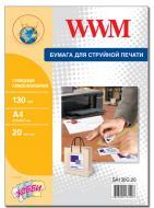 Бумага для фотопринтера WWM (SA130G.20)