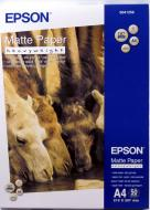Бумага для фотопринтера Epson Matte Paper-Heavyweight (C13S041256)