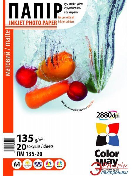Бумага для фотопринтера ColorWay ПM135-20 (PM135020A3)