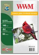 Бумага для фотопринтера WWM (MD140.50)