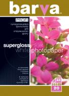 Бумага для фотопринтера BARVA (IP-R285-033)