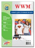 Бумага для фотопринтера WWM (TL140.10)
