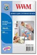 Бумага для фотопринтера WWM (M.MAG.F20)