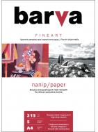 Бумага для фотопринтера BARVA (IP-ZA215-T01)