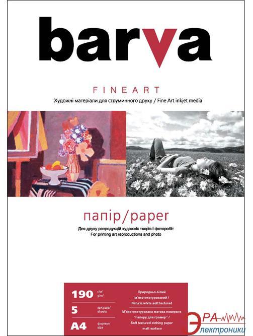 Бумага для фотопринтера BARVA FINE ART (IP-ZB190-T01)