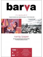 ������ ��� ������������ BARVA FINE ART (IP-ZB190-T01)