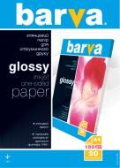 Бумага для фотопринтера BARVA (IP-C150-T02)