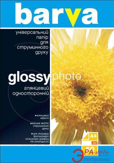 Бумага для фотопринтера BARVA (IP-C120-009)