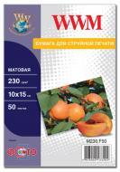 ������ ��� ������������ WWM (M230.F50)