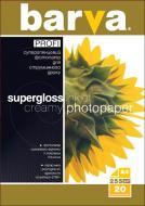 Бумага для фотопринтера BARVA (IP-Q255-017)