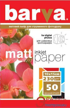 Бумага для фотопринтера BARVA (IP-A230-023)