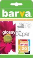 Бумага для фотопринтера BARVA (IP-D210-066)