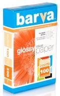 Бумага для фотопринтера BARVA (IP-C200-125)