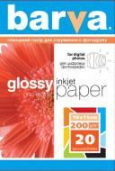 Бумага для фотопринтера BARVA (IP-C200-026)