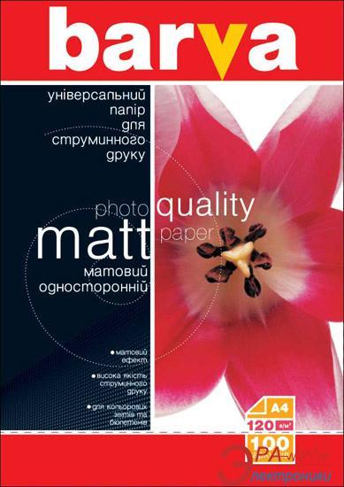 Бумага для фотопринтера BARVA (IP-A120-005)