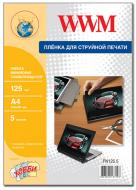 Бумага для фотопринтера WWM (FN125.5)