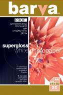 Бумага для фотопринтера BARVA (IP-R255-061)