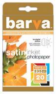 ������ ��� ������������ BARVA (IP-V235-064)