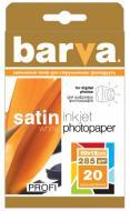 Бумага для фотопринтера BARVA (IP-V285-030)