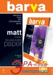 Бумага для фотопринтера BARVA (IP-B190-T02)
