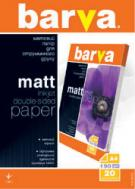 ������ ��� ������������ BARVA (IP-B190-T02)