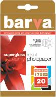 Бумага для фотопринтера BARVA (IP-Q170-063)
