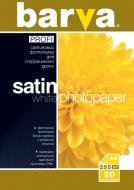 Бумага для фотопринтера BARVA (IP-V255-028)