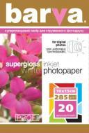 Бумага для фотопринтера BARVA (IP-R285-034)