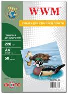 Бумага для фотопринтера WWM (GD220.50)