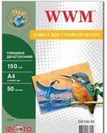 Бумага для фотопринтера WWM (GD150.50)