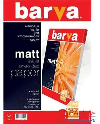 Бумага для фотопринтера BARVA (IP-A140-T01)