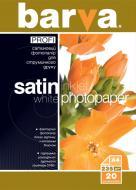 Бумага для фотопринтера BARVA (IP-V235-037)