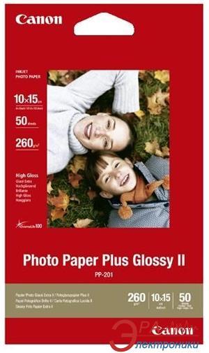 Бумага для фотопринтера Canon Photo Paper Glossy PP-201 (2311B003)