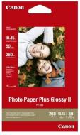 Бумага для фотопринтера Canon Photo Paper Glossy PP-201 (2311B003)
