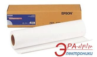 Бумага для фотопринтера Epson Photo Quality Ink Jet Paper (C13S041079)