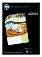 ������ ��� ������������ HP Superior Inkjet Paper Matte (Q6592A)