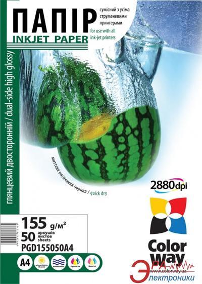 Бумага для фотопринтера ColorWay ПГД155-50 (PGD155050A4)
