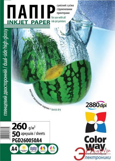 Бумага для фотопринтера ColorWay ПГД260-50 (PGD260050A4)