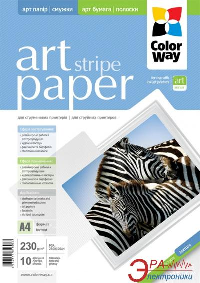 Бумага для фотопринтера ColorWay ART (PGA230010SA4)
